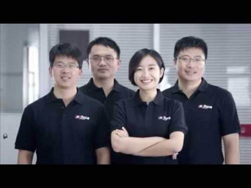 Dahua Corporate Video